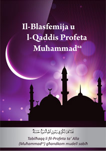 Blasphemy and the Holy Prophet Muhammad